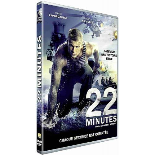 DVD - 22 minutes