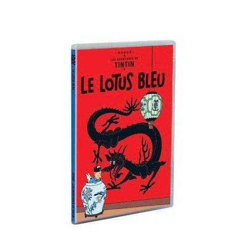 DVD - The Adventures of Tintin: The Blue Lotus