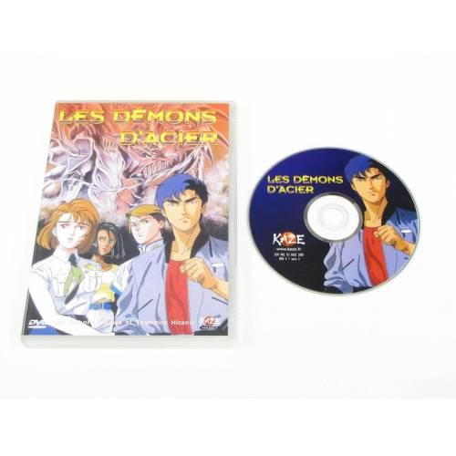 DVD - Les démons d'acier