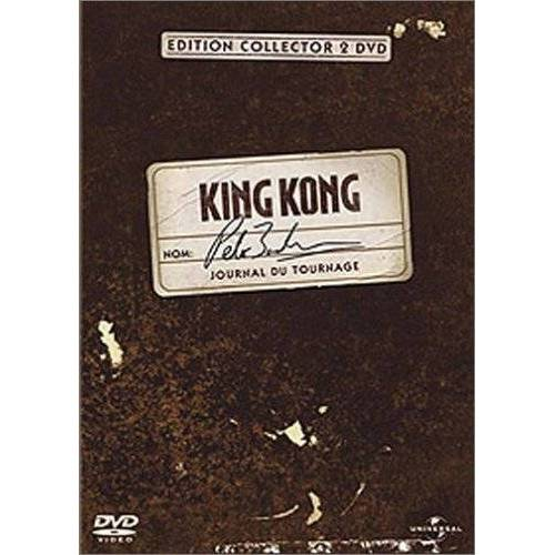 DVD - King Kong : Le journal du tournage - Edition collector