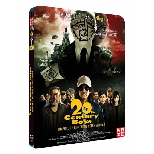 Blu-ray - 20th century boy 3 : Le film (Blu-ray)