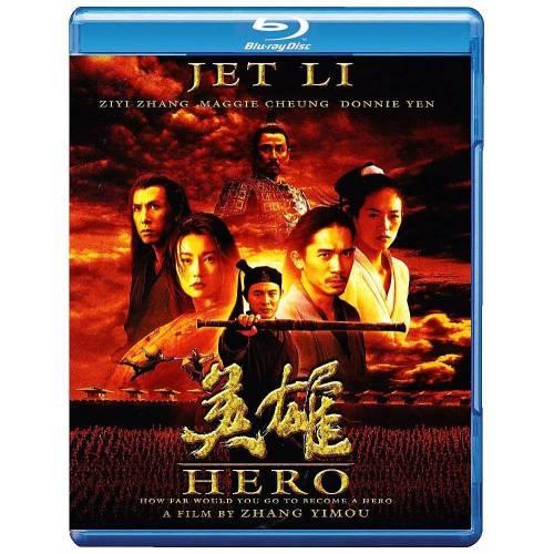 Blu-ray - Hero