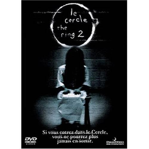 DVD - Le cercle 2