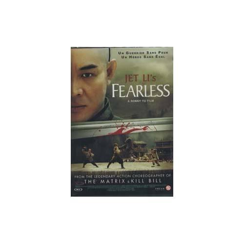 DVD - LE MAÎTRE D'ARMES