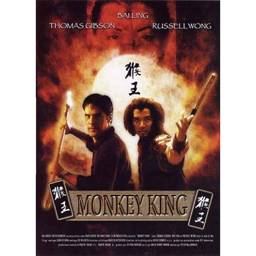 DVd -The Legend of Monkey King