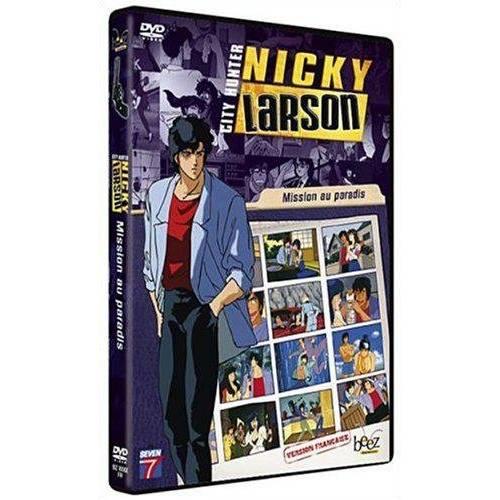 DVD - Nicky Larson, vol. 12