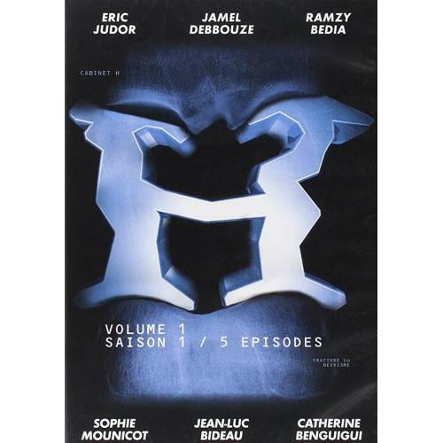 DVD - H : Volume 1, Saison 1 - 5 épisodes