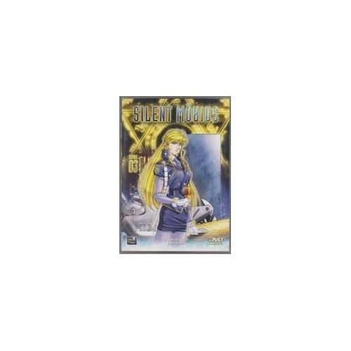 DVD - Silent Mobius Vol. 3