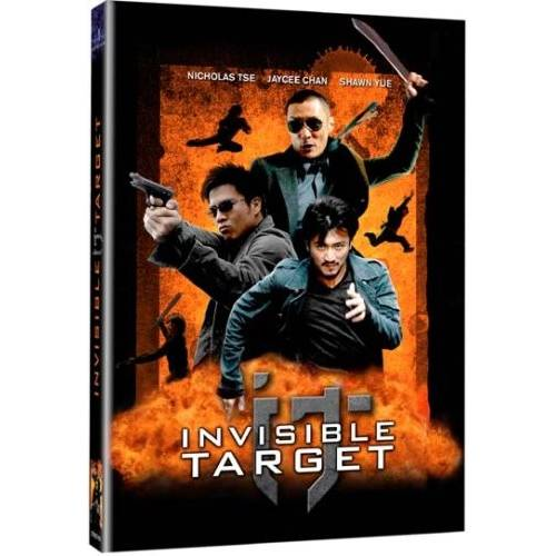 DVD - Invisible target